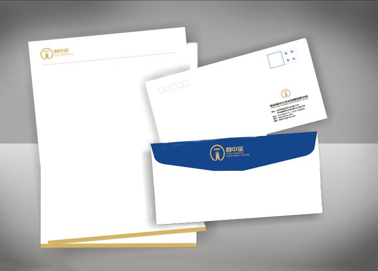 信封 信纸